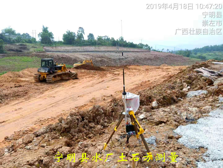 宁明县水厂土石方测量